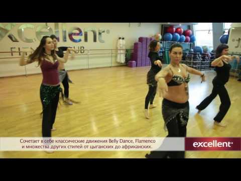 Tribal Fusion & Belly Dance