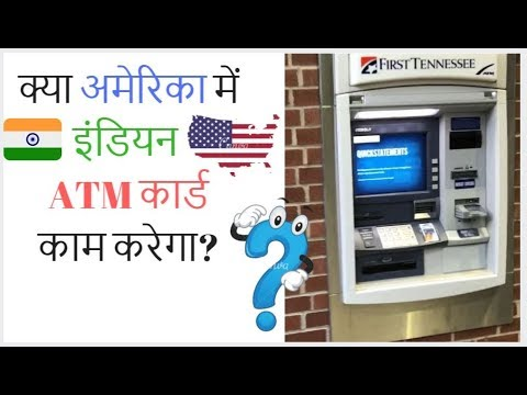 Using India ICICI debit card in USA| Indian Vlogger