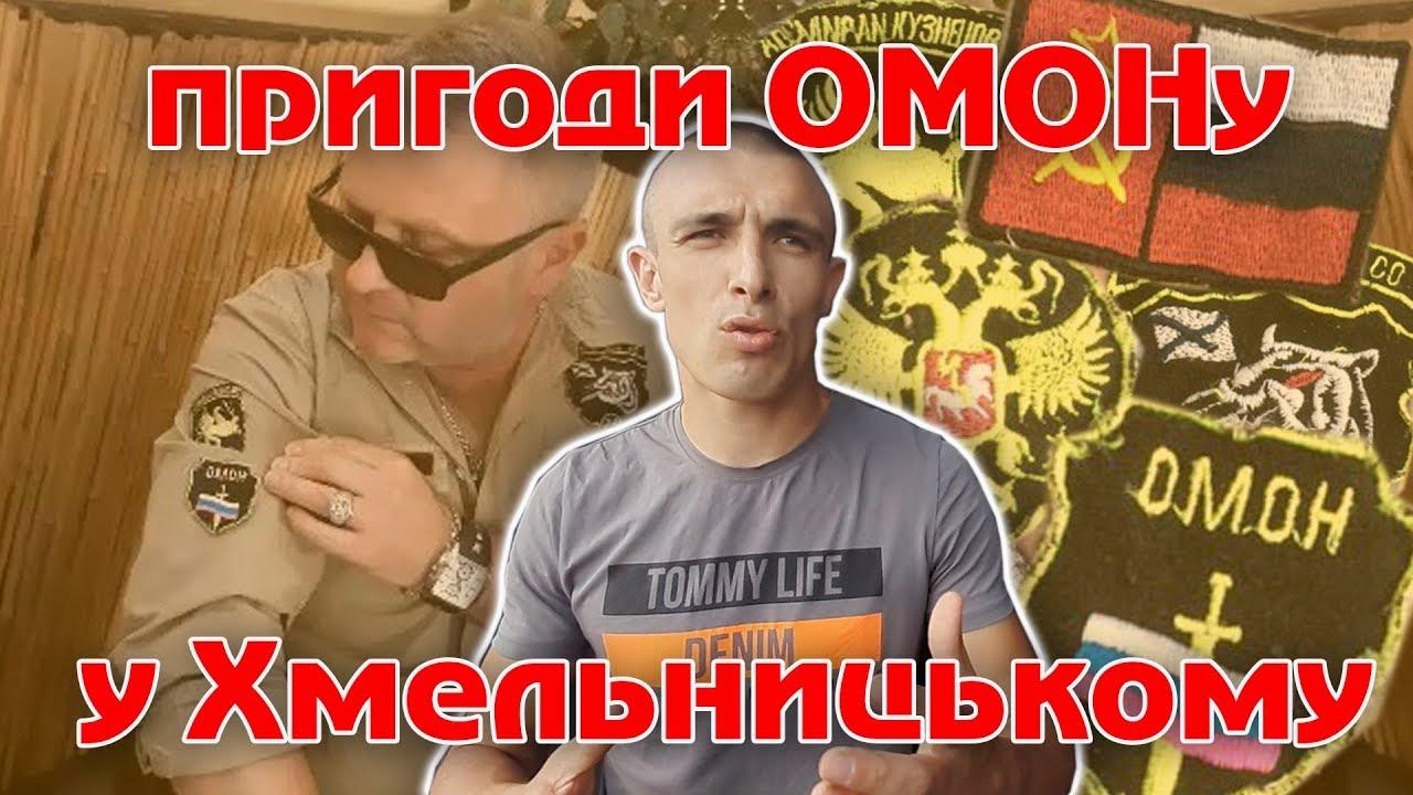 Украинцы заставили мужчину снять рубашку и начали срезать с неё нашивки