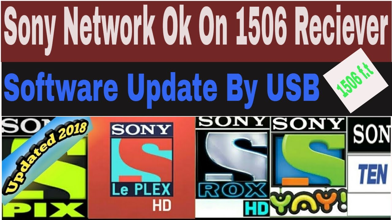 1506 receiver new software 2018 || how to update 1506 f/t reciever software  by usb