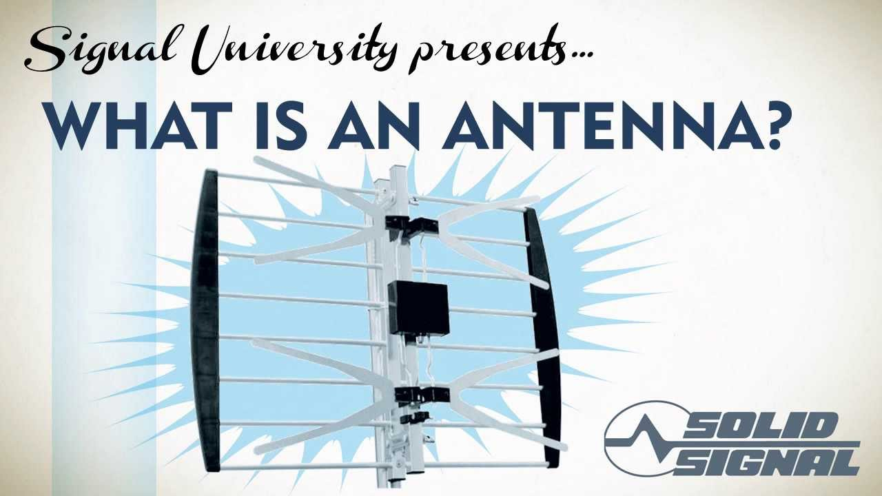 What is an antenna 44