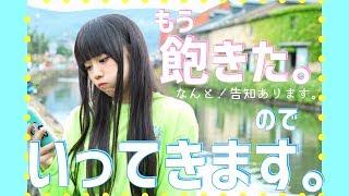 カラオケ音源提供:JOYSOUND 星野源/恋 ----------------------------------------------------------------------- 協賛:NOCHISTA URL:https://go.onelink.me/DVBi/59f8c3dd ...