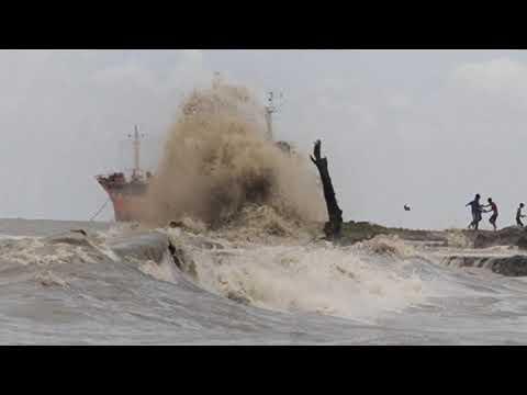 জেনে নিন ঘূর্ণিঝড়ের সংকেতগুলোর অর্থ | সমুদ্রবন্দরের ১১টি বিপদ সংকেত কি | Cyclone Bulbul Update