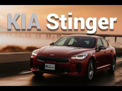 Kia Stinger - Veneno anti-alemanes   Autocosmos