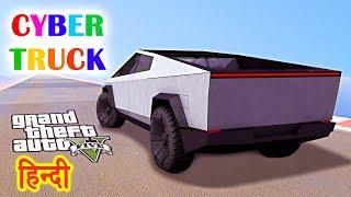 GTA 5 - Tesla Cybertruck