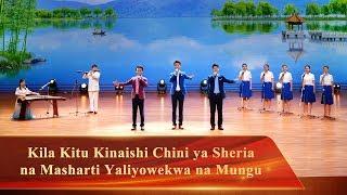 """Swahili Gospel Praise Music """"Kila Kitu Kinaishi Chini ya Sheria na Masharti Yaliyowekwa na Mungu"""""""