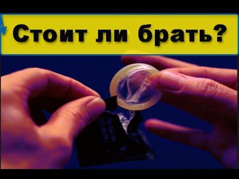 Обзор Презервативов Durex из Китая! - YouTube