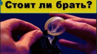 Обзор Презервативов Durex из Китая!(, 2014-06-17T10:42:16.000Z)