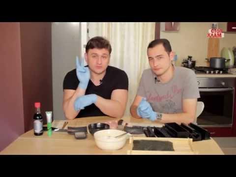 Как пользоваться набором для роллов мидори видео