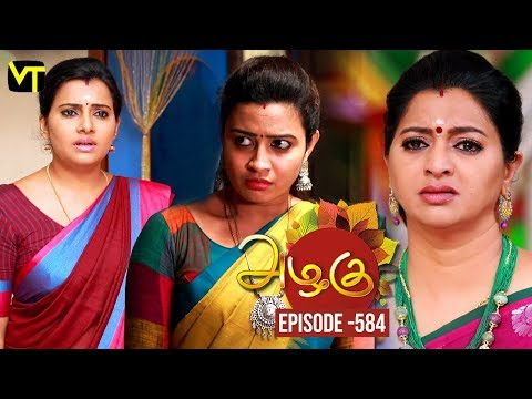 Azhagu - Tamil Serial | அழகு | Episode 584 | Sun TV Serials | 22 Oct 2019 | Revathy | VisionTime