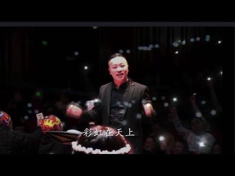 上海彩虹室內合唱團團歌【彩虹】淚崩Encore  ▎彩虹合唱Rainbow
