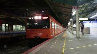 【明日引退】6/6 201系LB9編成 京橋発車