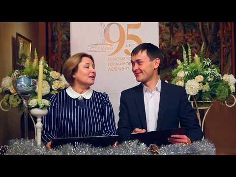 Смотреть Новости и анонсы от 23.11.2018 г. онлайн