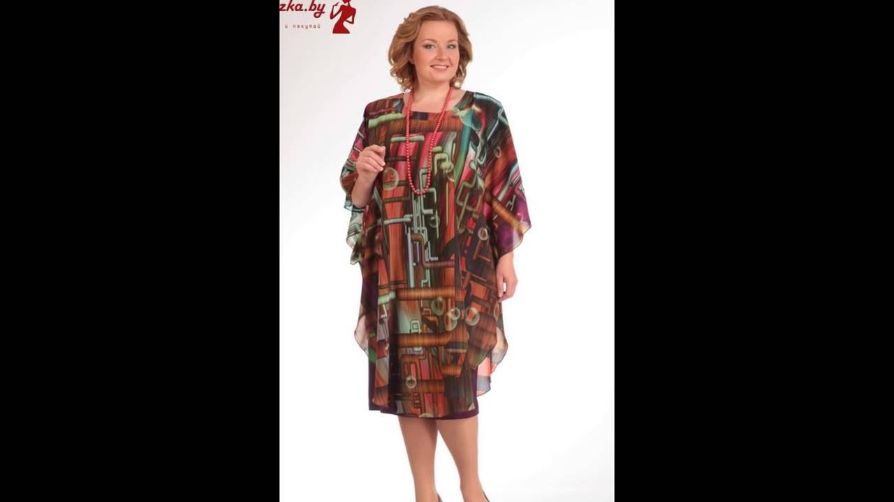 1c2cd375b36ba Летние платья больших размеров 2016 из Беларуси! Интернет магазин Блузка  Бай / BLYZKA.BY