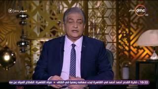 مساء dmc - مقدمة قوية للإعلامي أسامة كمال ... الأخبار المزعجة بتتفوق كل يوم على الأخبار المبهجة