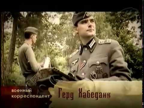 posmotret-film-pro-kgb-vo-vov-dokumentalnie