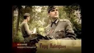 Вторжение (Беларусь 2011)