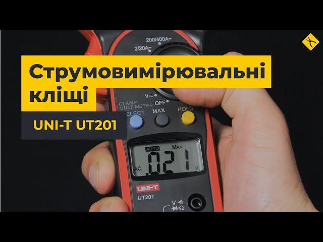 Струмовимірювальні кліщі UNI-T UT201