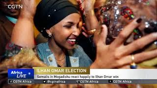 Somalis in Mogadishu react happily to Ilhan Omar win