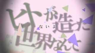 MOSHIMO - ノンフィクション