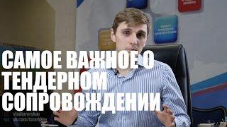 видео Двитекс