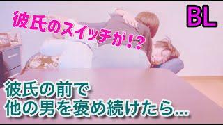 モトカレ←リトライ(2)