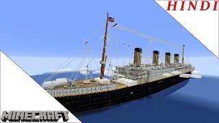 MINECRAFT MEI TITANIC HINDI