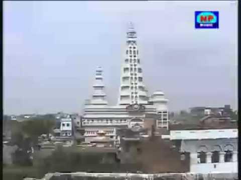 Barhiya jagdamba song video
