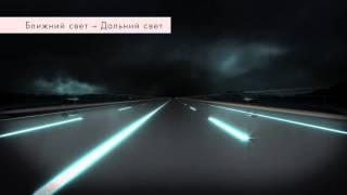 Lexus ES. Автоматическое переключение света фар
