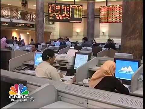 برنامج عين على مصر/ بورصة مصر تفوز بجائزة أفضل الأسواق الإفريقية تطورا