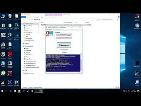Как активировать Windows 10 БЕСПЛАТНО+САМЫЙ БЫСТРЫЙ СПОСОБ! 1 МИНУТА