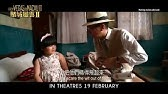 From Vegas To Macau 3 Official Trailer In Cinemas Cny 2016 Youtube