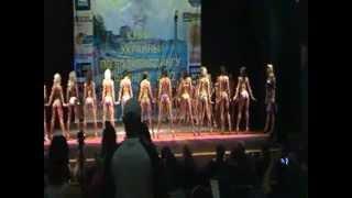 Кубок Украины 2012 бикини.mpg