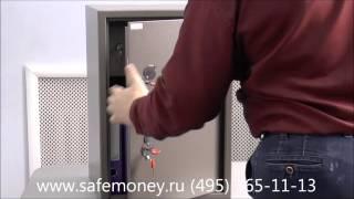 видео сейф для документов