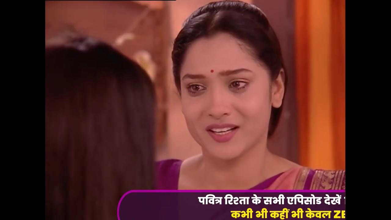 Download Pavitra Rishta - Zee TV Show - Watch Full Series on Zee5 | Link in Description