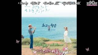 [Vietsub+Kara] Chen (EXO)_ Best Luck [It's OK, It's Love OST] {Ếch ộp subteam}
