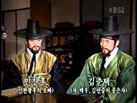 장희빈 - Jang Hee-bin 20030625  #006