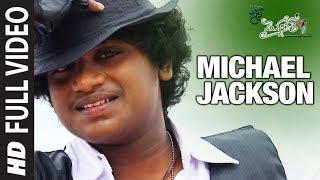 Michael Jackson Full Video Song | Nene Michael Telugu Movie Songs | Rohit Chandra, Shraya