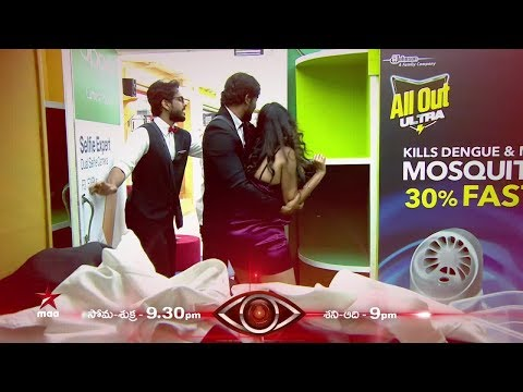 Secret task turns to be a mystery!!!   #BiggBossTelugu Today at 9:30 PM