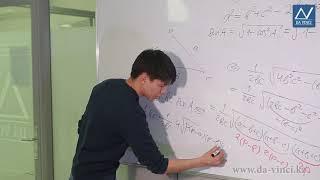 11 класс, 48 урок, Формула Герона