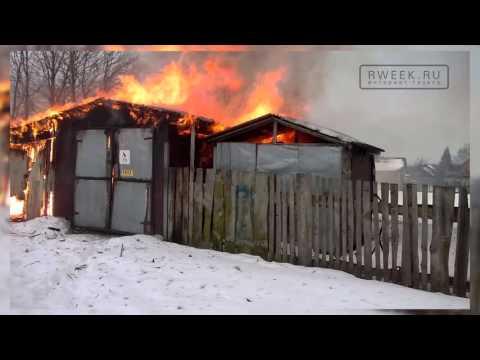 Пожары за выходные в Рыбинске