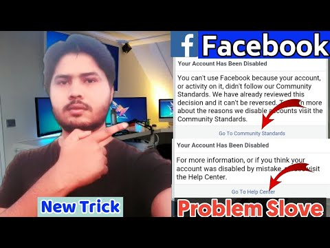 Facebook Your Account Has Been Disabled|Go To Community Standards|Help Centre|Problem Slove🔥| Hindi🔥