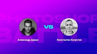 PhotoshopBattle: Любительская лига. Сайт «МВД России»
