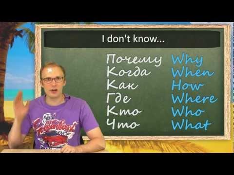 Учим неправильные глаголы английского языка. Английские глаголы . Английский язык 6 класс. Урок 2