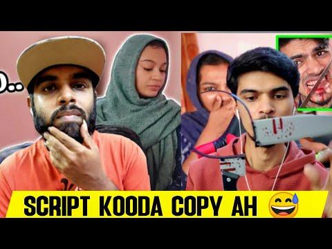 Full Ah Scripted Pranks Ah ? - Hi Bro Eppudi irkinga ? With Suhail Vlogger   Enowaytion Plus