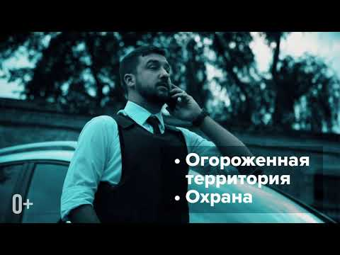 ЕРЕМИНО ПАРК - Покупайте участки по дмитровскому шоссе!