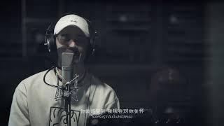 จากหัวใจ-真心真意-boyd-kosiyabong-feat-bie-xu