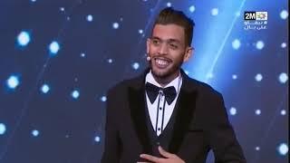 وصلة فكاهية حول تقاليد الأعراس المغربية من تقديم محمد فاتح...في الليلة سهرتنا