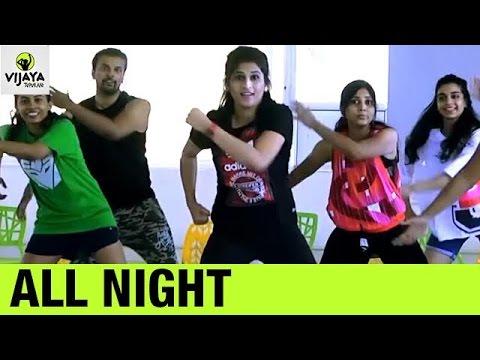 Zumba Workout on El Chevo All Night | Megamix 57 | Zumba Dance | Choreographed by Vijaya Tupurani