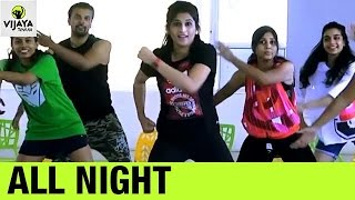 Zumba Workout on El Chevo All Night | Megamix 57 | Zumba Dance | Choreographed by Vijaya Tupurani